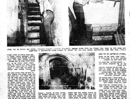 """הסליק הראשון, עיתון """"במחנה גדנע"""" 15.07.1974"""